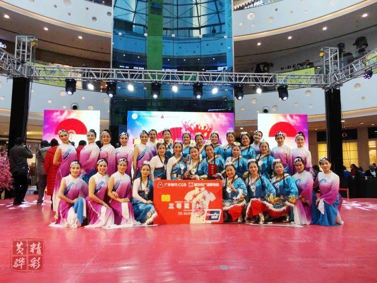 快看,京津冀广场舞大赛上咱黄骅代表队的大美风采!